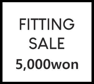 [5,000won]FITTING SALE